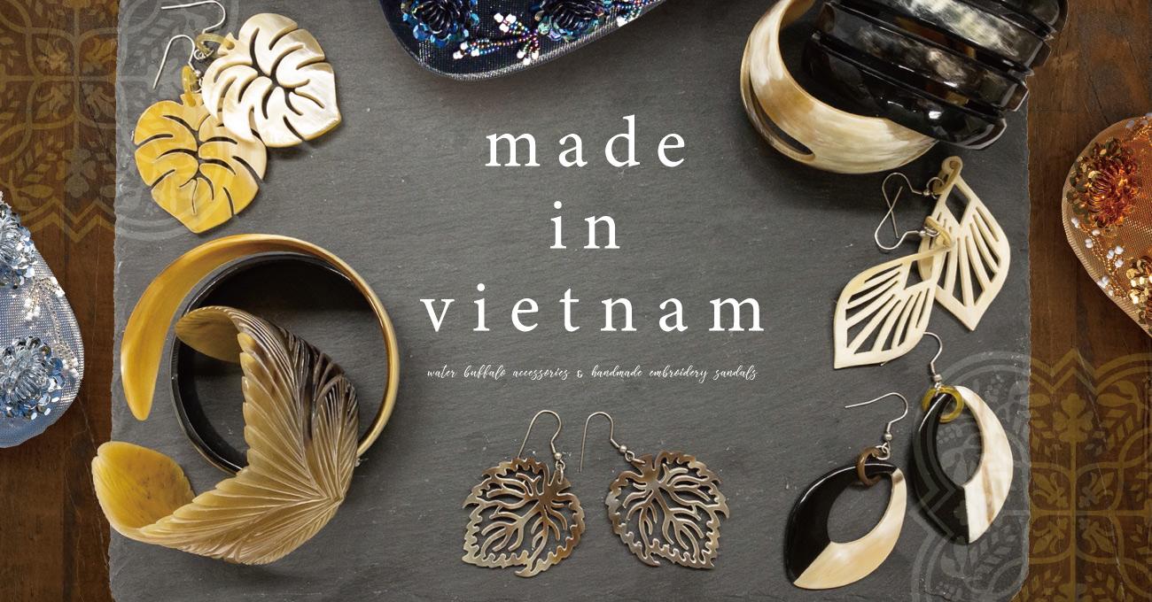 ベトナムサンダル,ベトナムアクセサリー