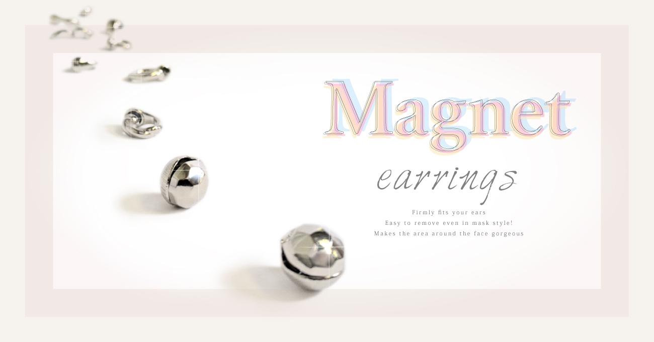 マグネットイヤリング、イヤリング、アクセサリー