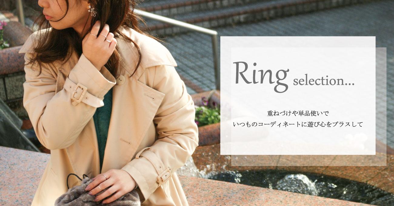 ring_pc.jpg